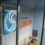 Solcon Reclame