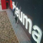 theuma2